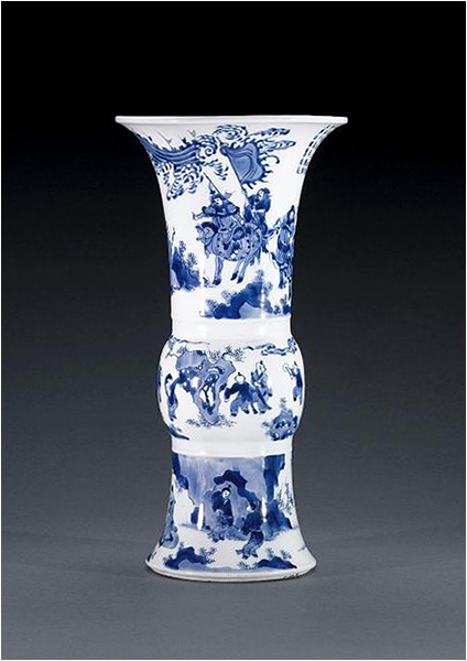 A Qing Dynasty blue and white Beaker Vase